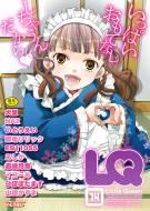 [アンソロジー] LQ -Little Queen- vol.14 [DL版]