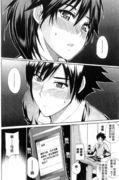 [Shunjou Shuusuke] Watashi no Shitai ○○na Kotos
