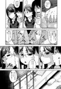 [Chiguchi Miri] Gekou Jikoku ni Yarimashita.s cm