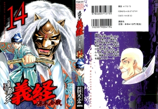 Raw Scan Manga zip rar Download Links 漫ç