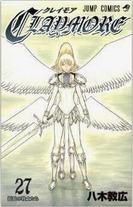 Raw Scan Manga zip rar Download Links 漫ç
