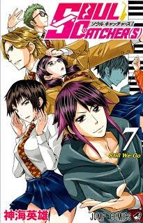 ソウルキャッチャーズ 第01-07巻 Dl Online Zip Nyaa Torrent