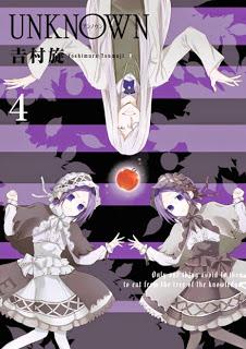 アンノウン 第01-04巻 Dl Online Zip Nyaa Torrent