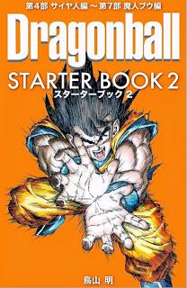 ドラゴンボール 第01-34巻 Dl Online Zip Nyaa Torrent