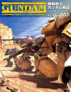 機動戦士ガンダム戦記 Lost War Chronicles 第01-02巻 Dl Online Zip Nyaa Torrent