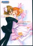 LOVE WING BELL