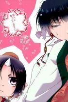 丁くんが興味で恋人作りたい中、巻き込まれる白澤さんのほのぼの漫画