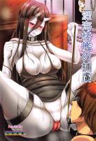 無知処女な戦艦棲姫がアヘアヘ初体験でイキ狂う