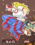 バキバキ筋肉姉さんのショタ3人同時喰い!