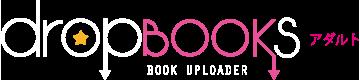 X BOOKS (エックスブックス)アダルト