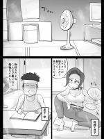 [kazum] 悪ノリした母親に軽く性処〇に使われる話