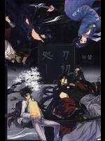 (SUPER24) [衆道禁止令 (切腹大将軍)] 刀初処し (刀剣乱舞)