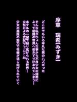 [pinkjoe] 小悪魔フェムドム去勢M男メス化トレーニング