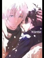 (BLOODYZONE) [テリヤキ (ホウスイ)] warme (血界戦線)