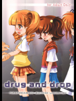 drug and drop よろず同人誌