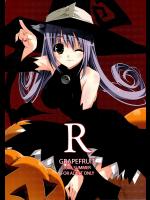 [GRAPEFRUIT]R