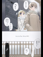 [Tear Drop (tsuina)] 蠱 参 (痕)