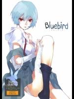 [はぽい処] Bluebird