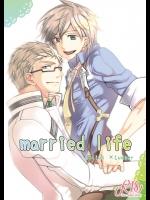 (C84) [ましろたまご (真城ゆきひさ)] married life (テイルズオブエクシリア2)