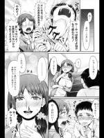[篠岡ほまれ] お姉ちゃんのストッキング