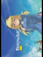 [real (As-Special)] Bluesprite (ストライクウィッチーズ)