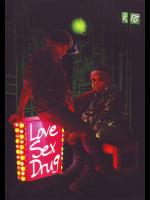 [super-hiropon]Love Sex Drug