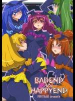 BADEND vs HAPPYEND