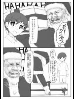 [あぶぶ] ショタ×高級ロリダッチワイフ