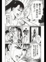 [第六天魔王グレート] 鉄の兄 鋼の妹