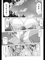 [山文京伝] 七彩のラミュロス 1巻_2