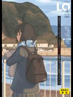 (成年コミック) [雑誌] COMIC LO 2019年4月号 [DL版] (修正版)