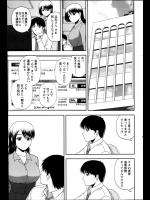 [佐藤茶菓子] 俺と彼女の温泉旅情記