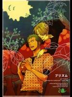 サンジ・ゾロの愛から成るワンピ801誌。エロの中にもギャグとかあって面白い出来ですねw【ワンピース(ONEPIECE) 同人誌・エロ漫画】