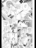 SEKI-LALA美少女 第8話_2
