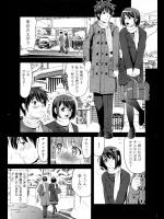 [たかのゆき] ~遠恋~ えンれン