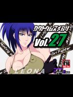 格闘娘狩り Vol.27 レオナ編