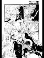 [飴沢狛] 恋愛少女症候群