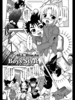 (ショタ)Yancha na Boys Style