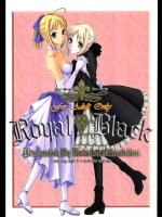 [魚辰一八金支店]Royal Black