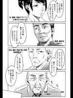 [雨部ヨシキ] ふたりぼっち