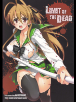 (C78) [WIREFRAME (憂姫はぐれ)] LIMIT OF THE DEAD (学園黙示録 HIGHSCHOOL OF THE DEAD)