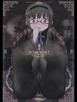 [ガジェット工房 (A-10)] Its Time to Fall (魔法少女まどか☆マギカ)_2