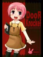 [甘味処USB]Door knocker