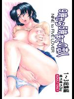 9時から5時までの恋人 1~3総集編 (オリジナル) [DL版]