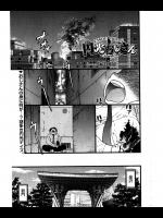 (C90) [ぽぽちち (八尋ぽち)] Love:レムから始める早漏改善生活 (Re:ゼロから始める異世界生活)