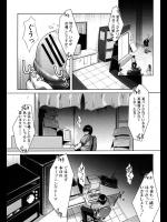 [宮廣彬] アイドル