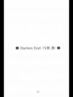 Harlem End -九条 凛-