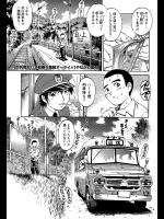 [やながわ理央] 巨乳痴女バス 初乗り発射オーライ!!