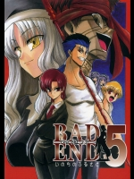 BADEND 5