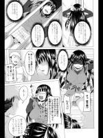 [アーセナル] NTR妄想注意報!